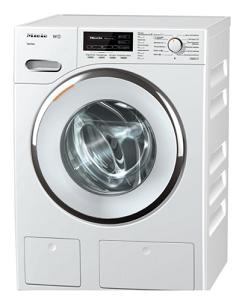 Стоимость стиральной машины