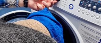 Как стирать шерстяные вещи в стиральной машинке
