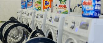 Рейтинг лучших стиральных порошков для машинки автомат