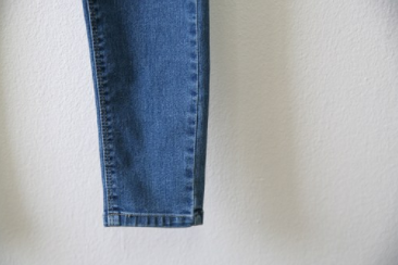 Постиранные брюки