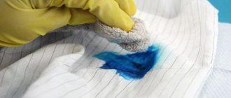 Чем отстирать пасту от шариковой ручки с одежды в домашних условиях