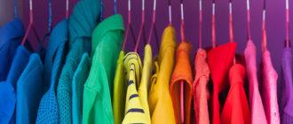 Как отстирать полинявшие цветные вещи