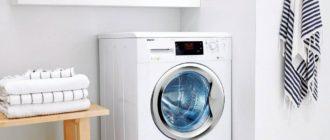 Как почистить стиральную машину внутри от грязи своими руками