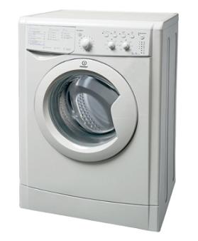 Почему стиральная машина не греет воду при стирке, причины