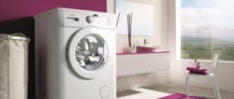Не открывается стиральная машина после стирки