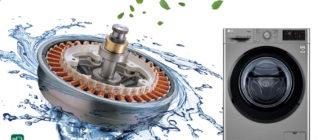 Инверторная стиральная машина с прямым приводом
