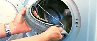 Как заменить манжеты люка стиральной машины