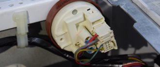 Прессостат стиральной машины где находится и как выглядит датчик уровня воды