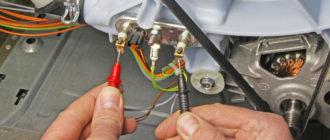Как проверить ТЭН стиральной машины мультиметром на работоспособность