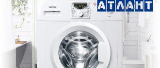 Код ошибки F3, F4, F5, F9, F12 в стиральной машине Атлант