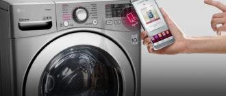 Неисправности стиральной машины LG и их устранение