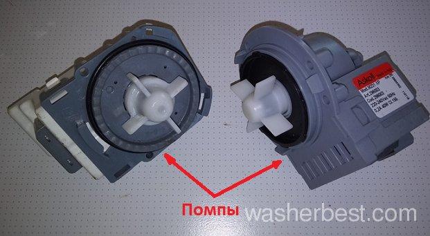 Деталь для стиральной машины