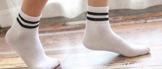 Как отстирать белые носки в домашних условиях до бела