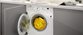 Какой лучше выбрать класс отжима стиральной машины