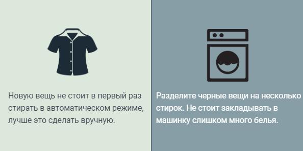 Можно ли стирать черное с цветным, белое с серым в машинке-автомат