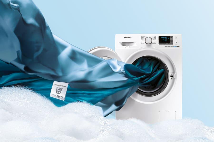 Как стирать натуральный шелк в стиральной машине