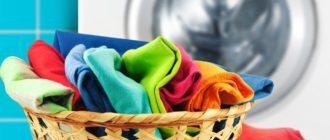 Можно ли стирать черное с цветным