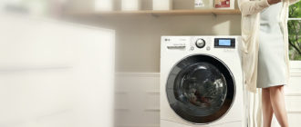 Лучшие стиральные машины LG с сушкой