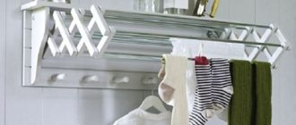Где сушить белье в квартире без балкона