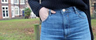 Как стирать джинсы Asos