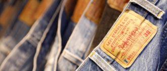 Как стирать джинсы Levis