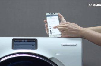 Как подключить стиральную машину к смартфону