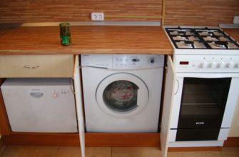 Можно ли ставить стиральную машину рядом с плитой