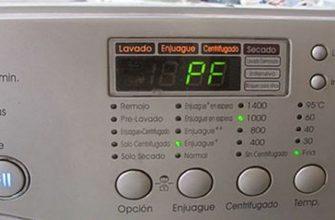 Ошибка PF в стиральной машинке LG