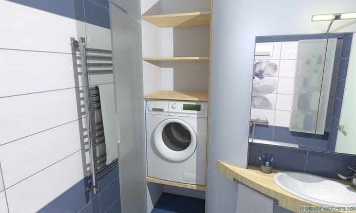Санузел со стиральной машиной